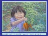 2011年西畫展:投影片13.JPG