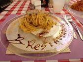 2011年10月義大利16日遊:20111004Vinece_第三天_玻璃島 _午餐 (6).JPG