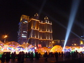 2013年台灣燈會:P1100298.JPG