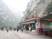 201210月西安及北京16日:10/8華山入口處