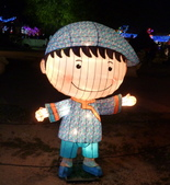 2013年台灣燈會:P1100316.jpg