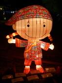 2013年台灣燈會:P1100318.jpg