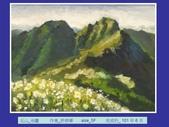 2012年6月西畫展:投影片17.JPG