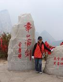 201210月西安及北京16日:10/8華山論劍-金庸到此題字
