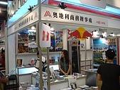 2008台北國際旅展:DSC00345.jpg