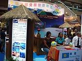2008台北國際旅展:DSC00331.jpg