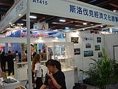 2008台北國際旅展:DSC00340.jpg