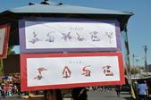 Berry assa Flea Market 9/18/2011:Berryssa Flea Market 9-18-2011 016.jpg