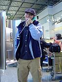 日本東京銀座參展之旅:沒帶手機,打公共電話,投錢投到死
