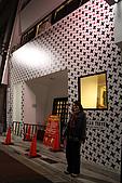 日本東京銀座參展之旅:忍者旅社,外牆是都是忍者飛鏢…