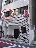 日本東京銀座參展之旅:小弟就住在二樓紅色圈圈處…….