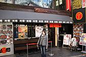 日本東京銀座參展之旅:光麵,這真的粉讚說