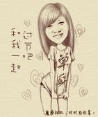 魔漫與我1:MomanCamera_20131118_101806.jpg