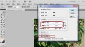 Adobe Photoshop CS5:照片四周加白邊1.jpg
