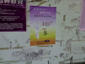 夢工廠-1:DSC00251.JPG