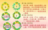 AI繪圖:聖誕樹製作彩色.png