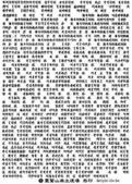 海濤法語:ap_20051220023359154.jpg