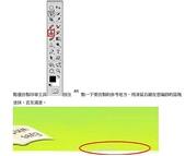 Adobe Photoshop CS5:7.jpg