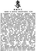 海濤法語:ap_20051220023352324.jpg
