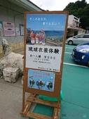 20180619-28沖繩、北海道生日遊:5.jpg.jpg