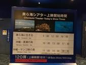 20180619-28沖繩、北海道生日遊:29.jpg.jpg