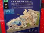 20180619-28沖繩、北海道生日遊:18.jpg.jpg