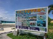 20180619-28沖繩、北海道生日遊:8.jpg.jpg
