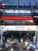 越南峴港:3 .jpg