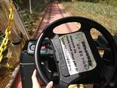 20180619-28沖繩、北海道生日遊:6.jpg.jpg