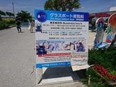 20180619-28沖繩、北海道生日遊:7.jpg.jpg