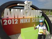 2012 Nike 女生路跑 一起amazing:1472054717.jpg