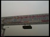 2010國道馬拉松:1575198259.jpg