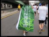 2009 富邦馬拉松 跑很大:1025313107.jpg