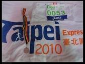 2010國道馬拉松:1575198289.jpg