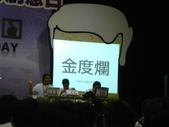 2008 Y! Open Hack Day:1354262688.jpg