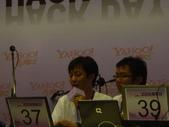2008 Y! Open Hack Day:1354262698.jpg