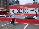 Nike 10公里:1683877665.jpg