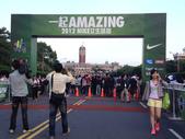 2012 Nike 女生路跑 一起amazing:1472054680.jpg