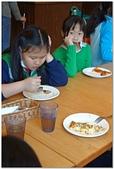 104學年上學期:3~6年級期末聚餐(必勝客)_2953.jpg
