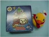 2013聖誕慶祝活動:交換禮物:2013聖誕交換禮物內容025.jpg