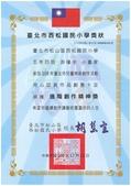 109學年上學期:20210106113144_00000002.JPG