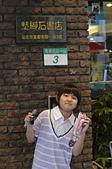 2012暑假特別活動:2012墊腳石015.jpg
