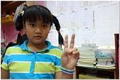 2014年暑期編織DIY課程:編織0826-02.jpg