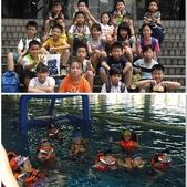2014年暑假旅遊:松運水球大賽:相簿封面