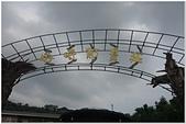 2014年暑期:幸福農莊奇遇記:好時節農莊-877.jpg