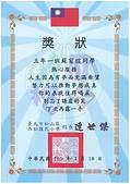 104學年上學期:20160119164638_00000003.JPG