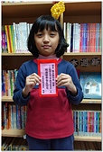 104學年上學期:五育獎1.JPG