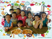 2014年暑期:幸福農莊奇遇記:php4nIREC
