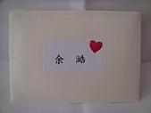 畢業生禮物:DSC05671.JPG
