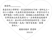 畢業生禮物:心型畢業小卡.JPG
